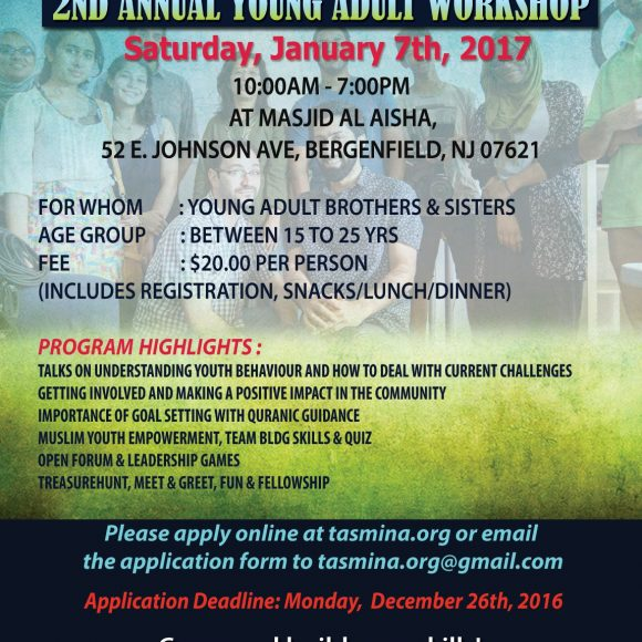Young Adult Workshop