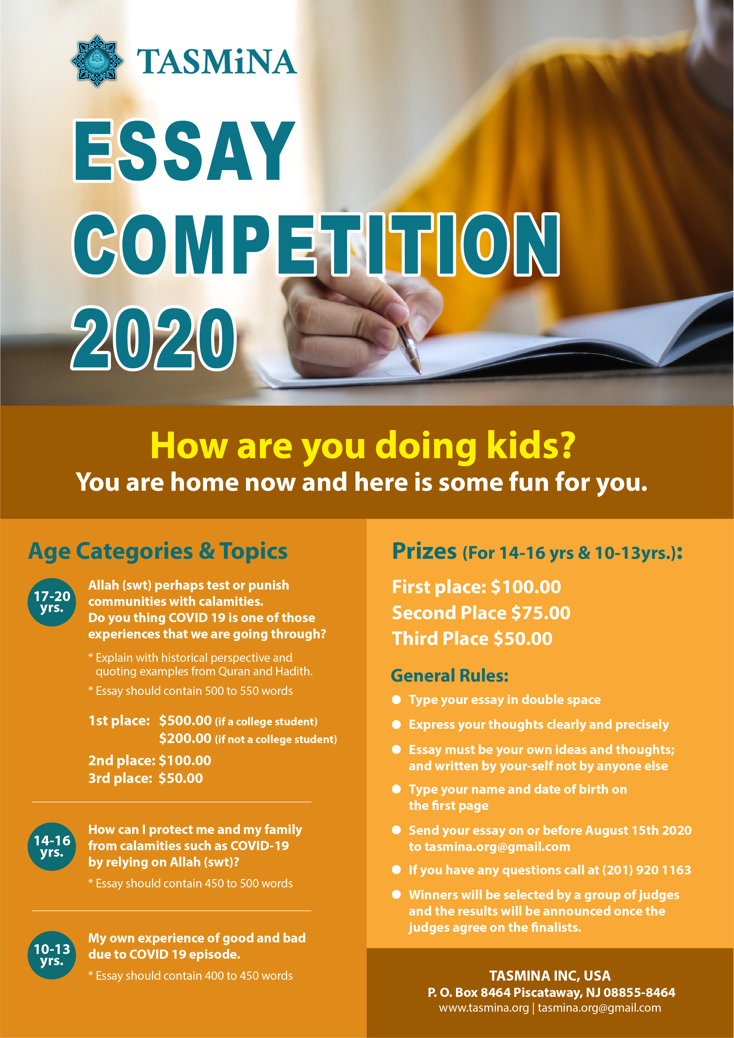Essay Competition – 2020