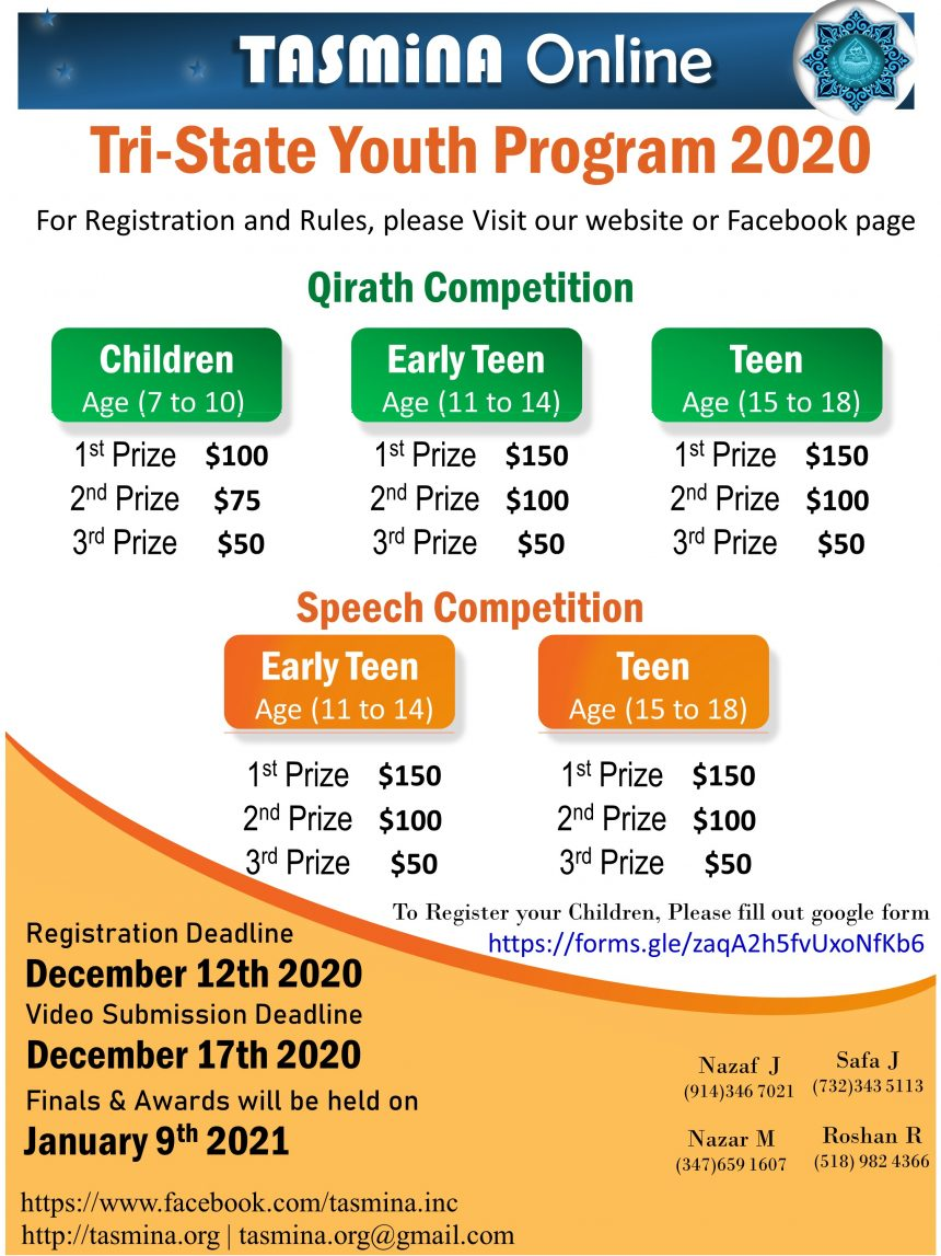 Youth Competition 2020