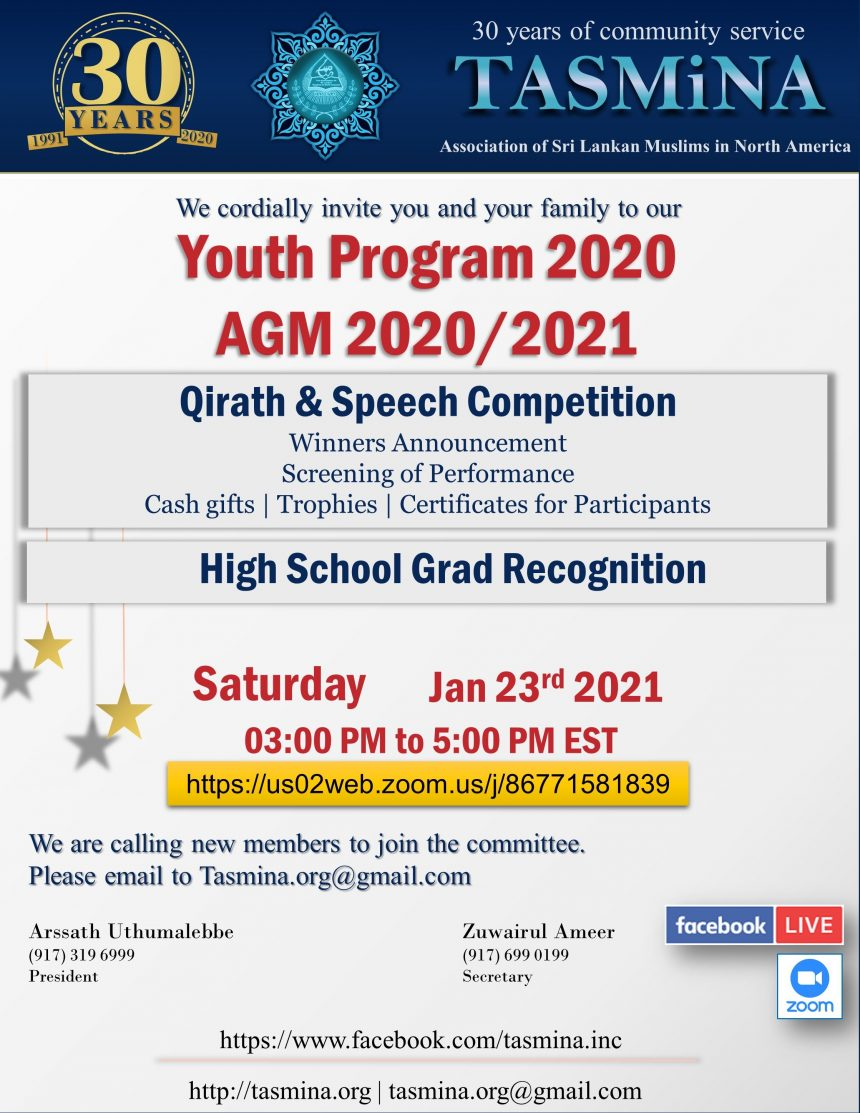 AGM 2020 & Youth Competition 2020
